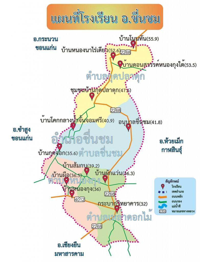 map Cheunchom